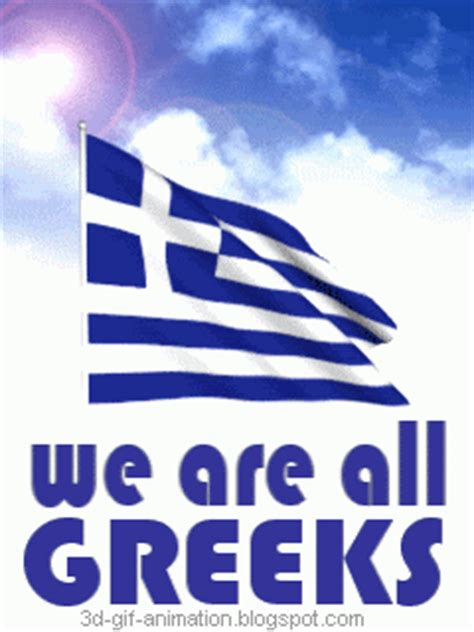 animated free gif: we are all Greeks gif banner animation